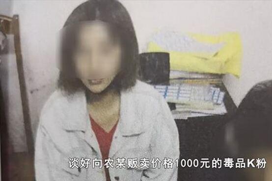 [一面天使一面恶魔]大一女生贩毒获刑 19岁网红女主播竟是大毒枭!