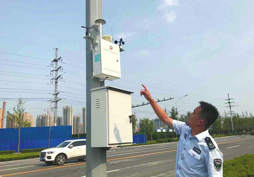 全市2000个空气质量微站7月全部建成