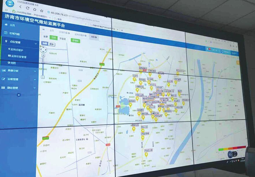 """2000个微站已建成1298个 中心城区及各县区建成区""""全覆盖"""" 全市空气质量微站7月全部建成"""