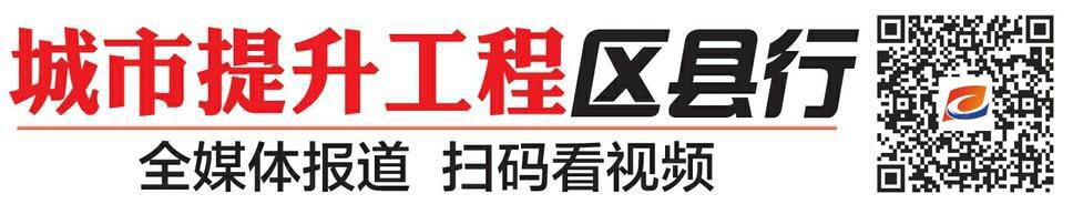 平阴:远郊县有了城市的味道