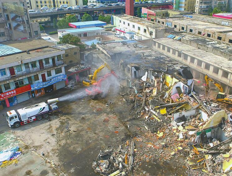 11万平方米山东全福汽车城开拆 预计20天拆完,未来规划建约5万平方米商业综合体