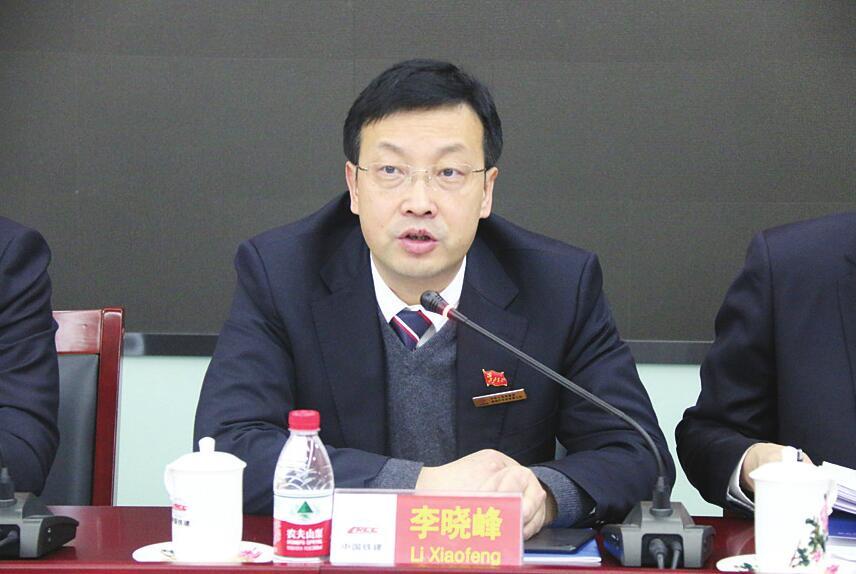 中铁十四局集团房地产开发有限公司执行董事、总经理李晓峰 营商环境的提升让我们更有信心