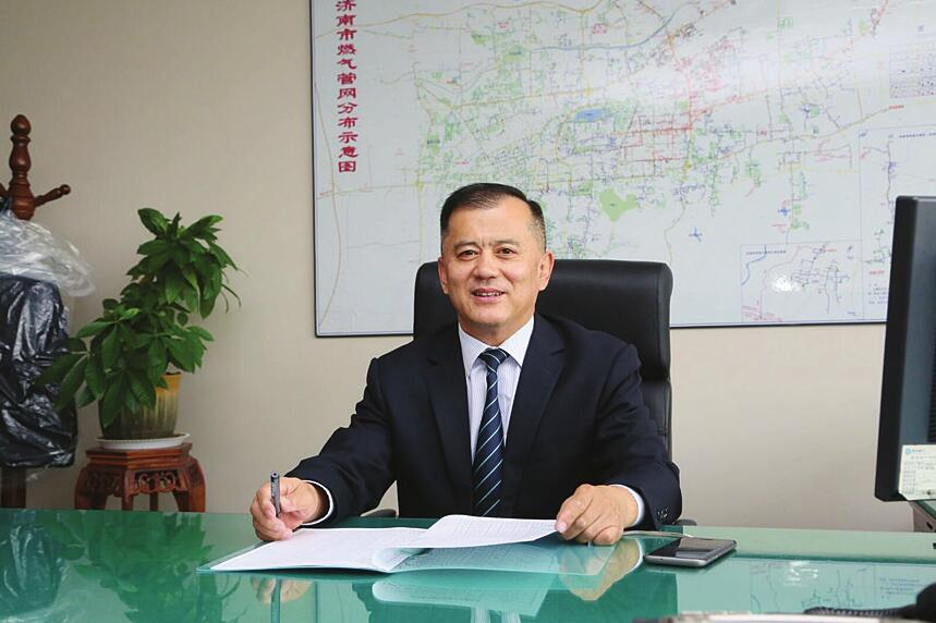 """济南港华燃气有限公司董事长姜海英 打造效率最高的""""一站式""""服务环境"""