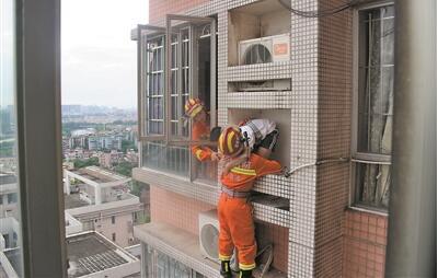 11岁男童被困24楼外空调架 消防员爬出窗外将其成功解救