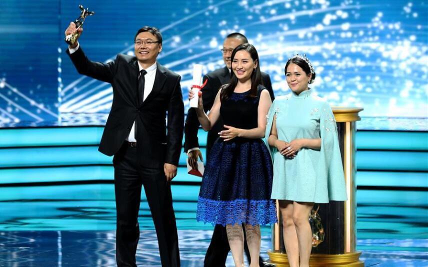 第21届上海国际电影节金爵奖揭晓 《再别天堂》获最佳影片
