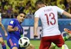一首凉凉送给波兰!做为世界杯首支出局的种子队 有何要反思?