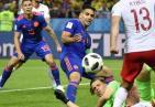 首支出局的种子队诞生!哥伦比亚3-0波兰 一曲凉凉唱尽英雄泪