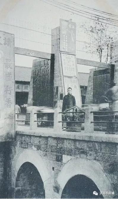 老济南老建筑——让时光凝固的音符