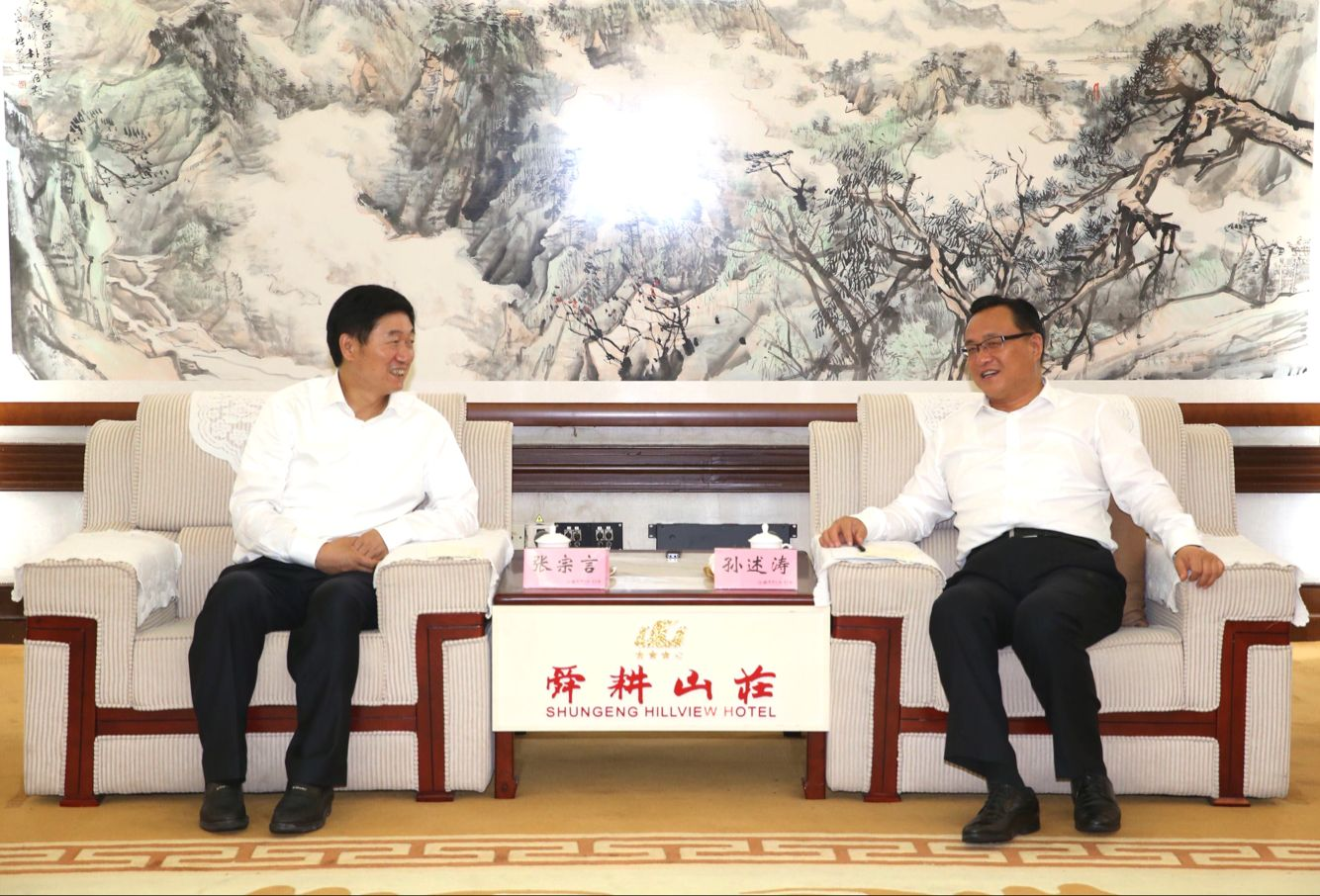 孙述涛会见中国中铁、中国铁建、华为、保利集团、中国化学工程等企业负责人