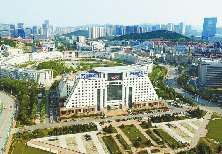 2020年,济南信息技术产业收入要达5000亿元