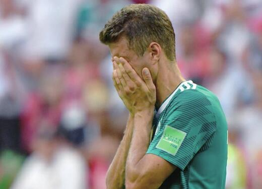 魂断喀山!德国队出局 德国0:2韩国难逃卫冕魔咒