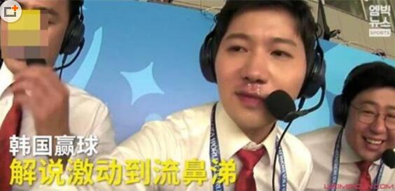 鼻涕!进球太兴奋 韩国解说嗨到飙出鼻涕 失去表情管理
