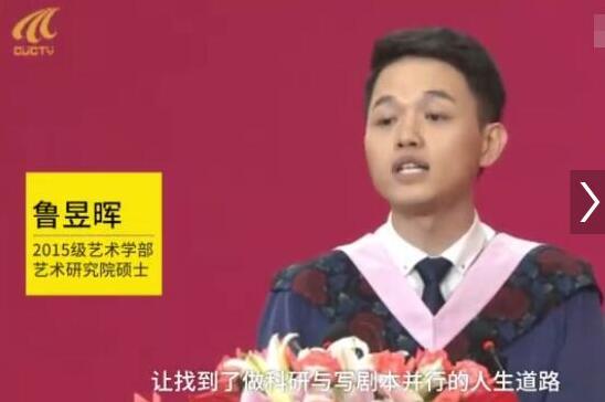 中传硕士考上清华博士自嘲学渣 一心读书四年没参加过社团活动学生组织