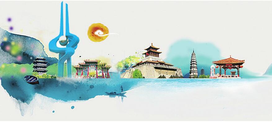 济南市公开征集城市形象宣传用语和形象标识