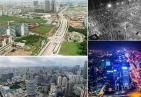 一座城的变与不变