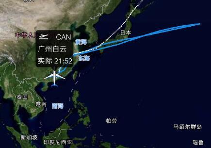空中惊魂!南航航班故障返航 南航CZ327机械故障 乘客换机抵洛