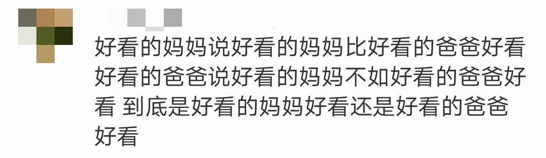 """曝光!李晟儿子正面照:小名竟然叫""""好看""""?网友评论笑疯了"""
