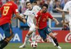 世界杯1/8决赛 西班牙爆冷出局 东道主厉害