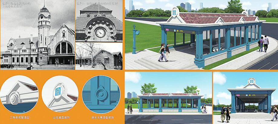 地铁出入口咋设计?6种方案请您来投票