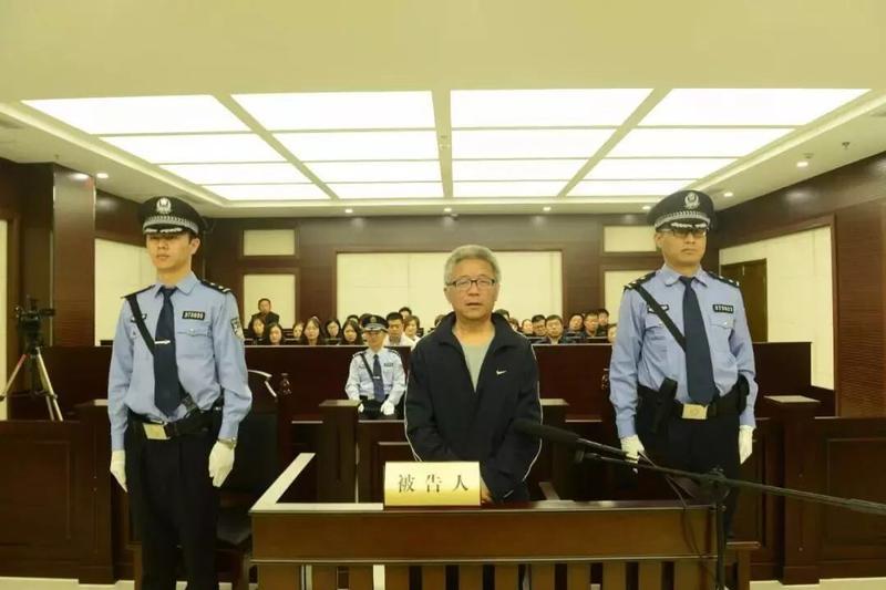 山东留置第一案一审宣判!周俊举被判有期徒刑3年6个月