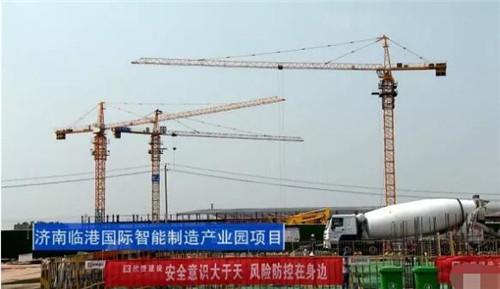 济南格局要大变化!重点项目建设全汇总来了!投资10280亿240个重点项目!