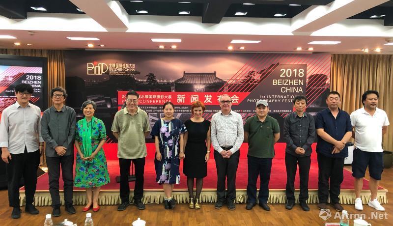 2018首届北镇国际摄影大展将于金秋开幕