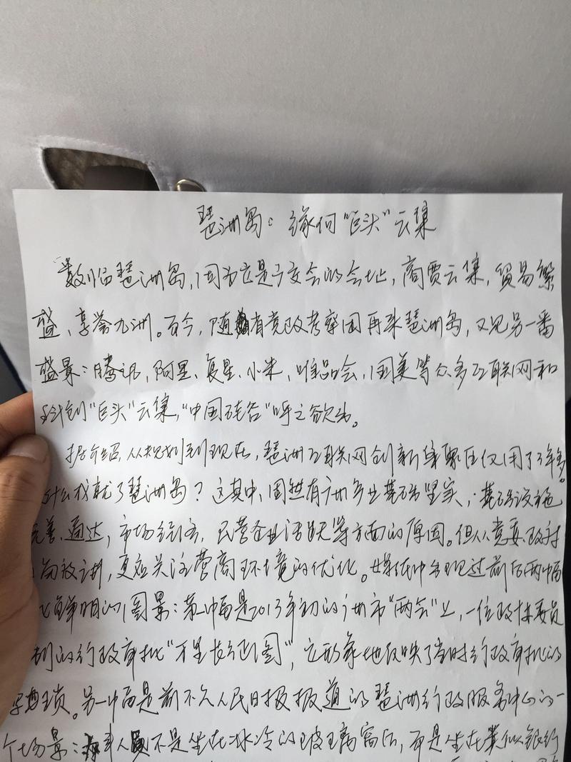 省委书记带队赴粤浙苏,要取啥经?