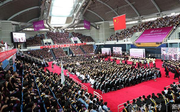 [用一生去追寻意义]清华大学毕业典礼 3000名本科生迎来收获时刻