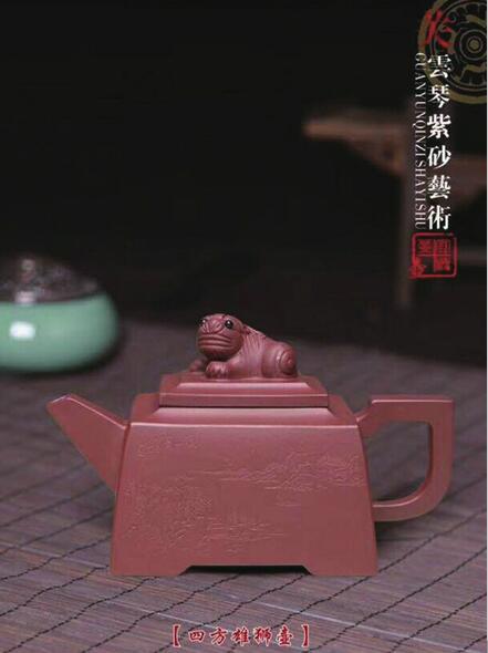 """""""紫砂壶中 人间雅韵""""关云琴紫砂艺术将亮相艺博会"""