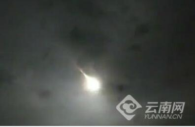 云南坠落陨石定名 目击者:西双版纳寂静夜空被一道划痕照亮