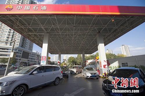 @车主们:国内油价今迎调价窗口 或创年内最大涨幅