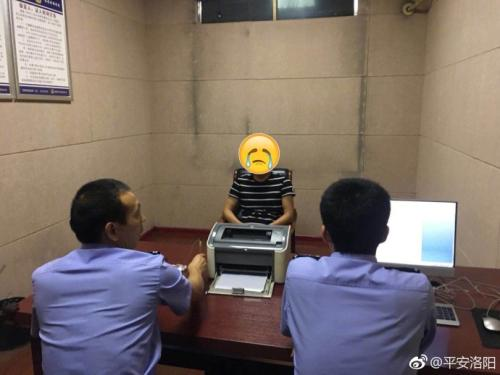 """张学友演唱会第""""七杀"""":男子涉无证驾驶等被抓"""