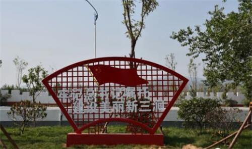 港沟街道到章丘区三涧溪村、吴家村参观学习