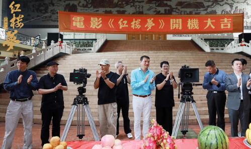 电影《红楼梦》正式开机 导演胡玫打造青春红楼