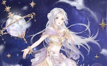 奇迹暖暖星之舞祭顶配有哪些 星之舞祭套装顶配高配分析