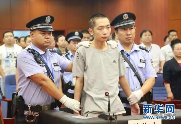 """赵泽伟一审判死刑 陕西米脂""""4·27""""杀害学生案件一审公开审理"""