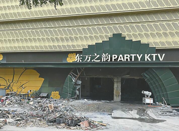 济南KTV15年沉浮录:17家店面悄然退场 KTV业迎来洗牌