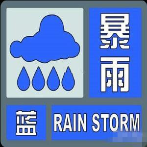 建议错峰下班!北京大到暴雨 暴雨天行车尽量避免超车应低速慢行