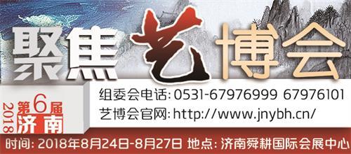 艺博会上水墨新境界:律动及意向的奔腾 画马大师刘永涛笔下写意马呼啸而来