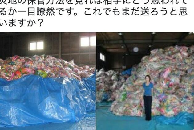 不如来点实际的?断水断粮送千纸鹤 日本民众向灾区捐千纸鹤送祝福