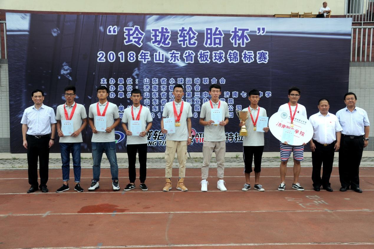 """33支队伍、近500名选手参与 """"玲珑轮胎杯""""山东省板球锦标赛举行"""