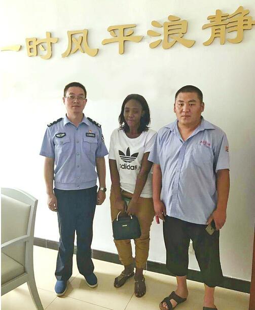 美国友人泉城寻包记:护照放钱包里,丢了! 汉语一窍不通,急了!