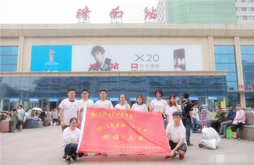 武汉工程科技学院镜语·三农团队走进港沟街道冶河村