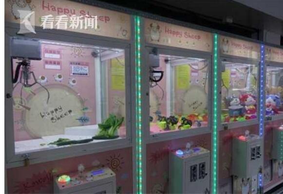 新奇!夹娃娃机落伍了 夹蔬菜机轰动台湾 许多人慕名而来