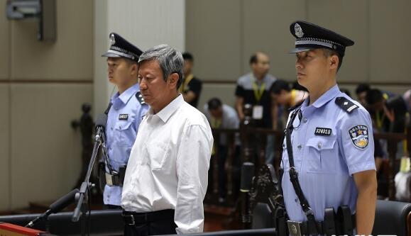 河北省委原常委、政法委原书记张越一审被判15年
