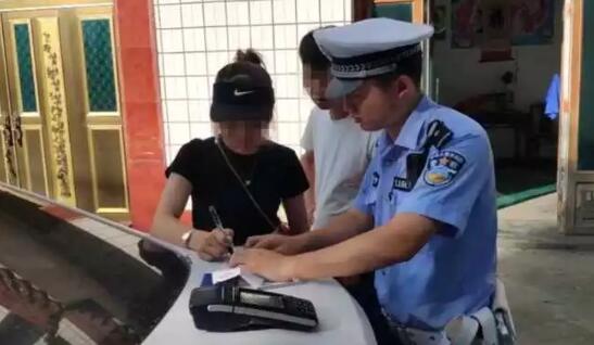 """杭州临安:女子无证驾驶3公里 被查后自称""""脑子有病"""""""