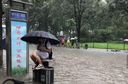 北怎么找代理商京多路段积水 北京暴雨怀柔局地大暴雨山区部分道路中断