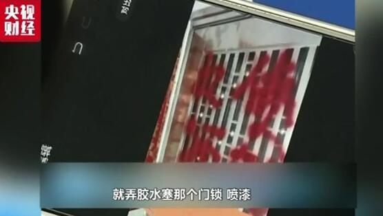 太吓人了!暴力催债视频流出 两名男子上门恐吓持钢管踹门