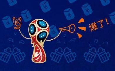 世界杯举办权交接 阿拉伯国家卡塔尔石油资源丰富国民极其富裕