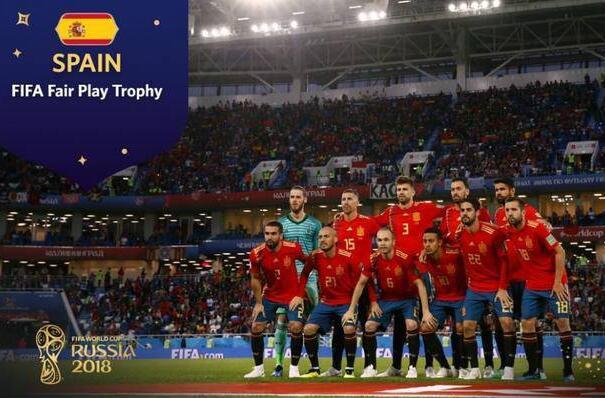 网络棋牌代理西班牙公平竞赛奖:红黄牌最少 踢得最干净